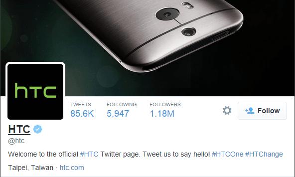 HTC geekgenes