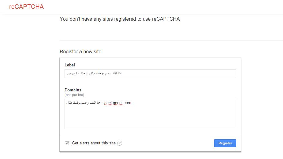 reCAPTCHA noCAPTCHA2