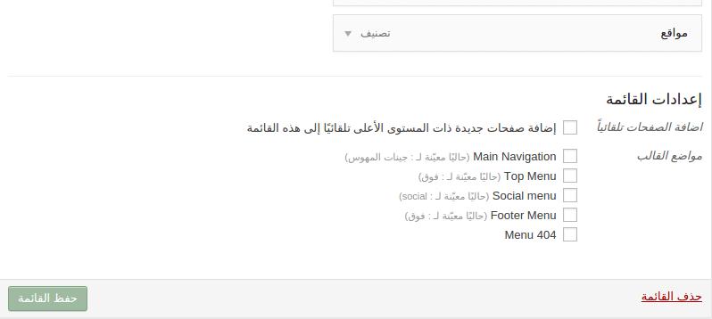 Screenshot from 2015-02-27 17:14:28