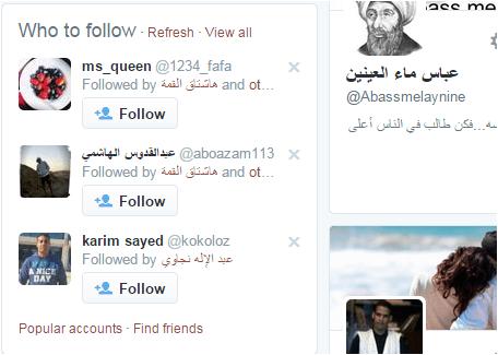 twitter get more followers1