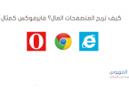 how-browser-earn-mony