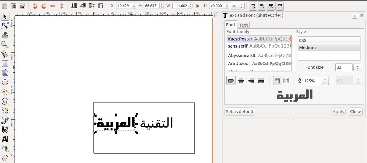 inkscape-logo-4