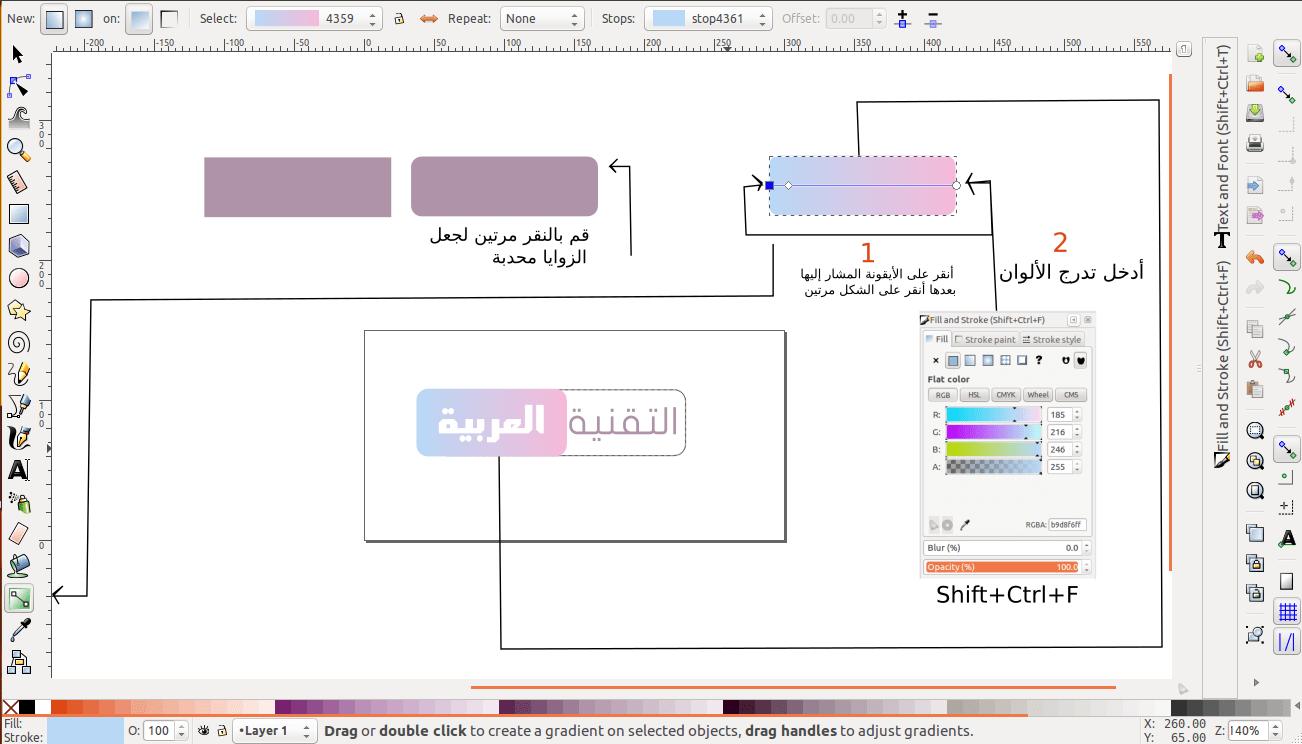 inkscape-logo-tutorial-4