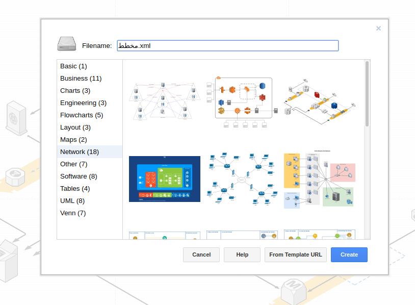 طريقة إنشاء مخطط أو Diagrams بدون برامج جينات المهوس
